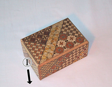 Japanese Puzzle Box step 1