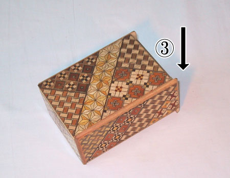 Japanese Puzzle Box step 3