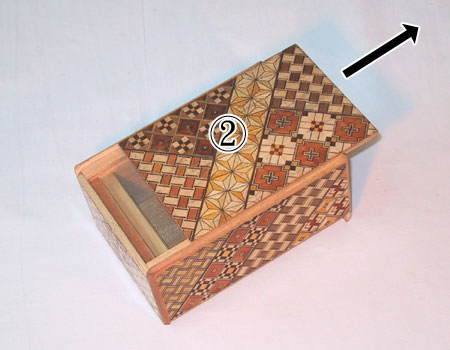 Japanese Puzzle Box step 4